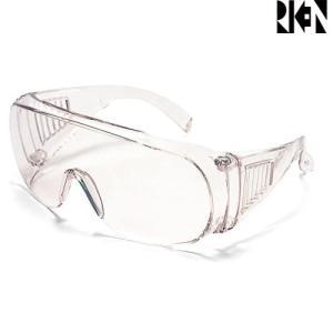 保護メガネ 一眼式 理研オプテック S-100C|mamoru-k