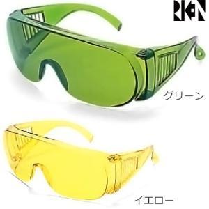 保護メガネ 一眼式 理研オプテック S-100|mamoru-k