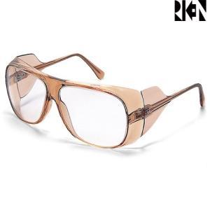 保護メガネ 二眼式 理研オプテック RS-24LU|mamoru-k
