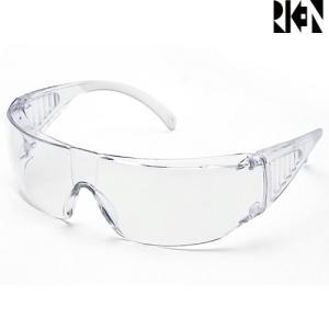 保護メガネ 一眼式 理研オプテック RIKEN FQO-240F FQO-240F|mamoru-k
