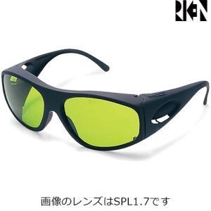 遮光メガネ 理研オプテック RS-X(BL)(遮光レンズ)