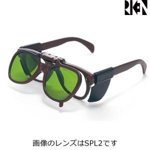 遮光メガネ 理研オプテック 102BW(遮光レンズ)|mamoru-k