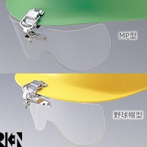 ◎商品名:NSK-117 クリア◎メーカー:理研オプテック/RIKEN◎品番:NSK-117M、NS...