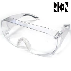 保護メガネ 一眼式 理研オプテック RS-310 VF-P (VF plusコートレンズ)|mamoru-k