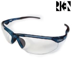保護メガネ 二眼式 理研オプテック RV-720|mamoru-k
