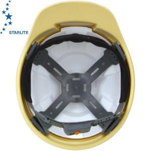 ヘルメットオプション スターライト販売 AJZ内装一式<作業ヘルメット オプション 内装・ライナー|mamoru-k