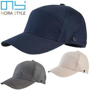 帽子 キャップ のらスタイル 日よけゴルフキャップ NS-163 ワークキャップ レディース おしゃれ|mamoru-k