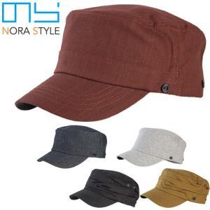帽子 キャップ のらスタイル 日よけドゴールキャップ NS-174 ワークキャップ レディース おしゃれ|mamoru-k