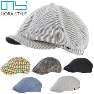 帽子 キャップ のらスタイル 日よけハンチング NS-177 ワークキャップ レディース おしゃれ|mamoru-k