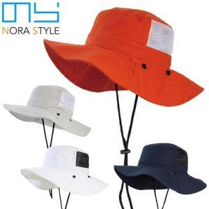 帽子 キャップ のらスタイル 日よけハット NS-173 ワークキャップ レディース おしゃれ|mamoru-k