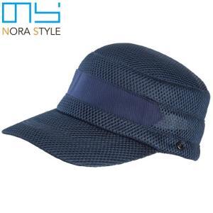 帽子 キャップ のらスタイル 日よけオールメッシュキャップ NS-161 ワークキャップ レディース おしゃれ|mamoru-k