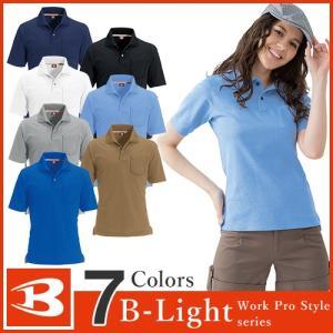 バートル 作業服 ポロシャツ 507 半袖ポロシャツ BURTLE 作業着 半袖 通年 秋冬|mamoru-k