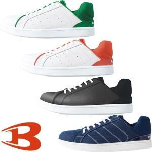 バートル 安全靴 セーフティースニーカー 804 セーフティフットウェア BURTLE 先芯あり 作業靴 紐靴 かかとが踏める ワークシューズ お洒落|mamoru-k