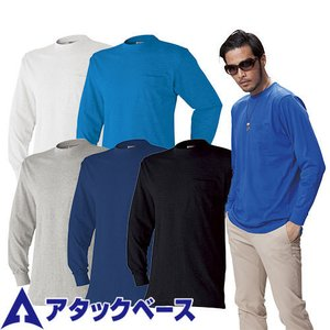 Tシャツ 長袖 アタックベース ATACK BASE 長袖Tシャツ 6060-15 長袖Tシャツ