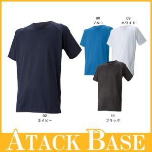 アタックベース ATACK BASE 白金ナノ半袖Tシャツ 309-15|mamoru-k