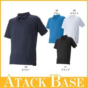 アタックベース ATACK BASE 白金ナノ半袖ポロシャツ 310-15|mamoru-k