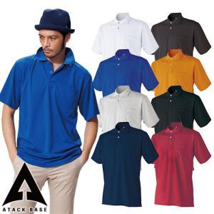 アタックベース 3700-15 半袖ポロシャツ メンズ 秋冬 通年 ATACK BASE 作業服 作業着 半袖|mamoru-k