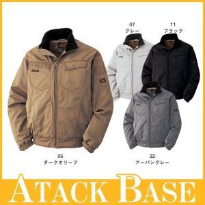 数量限定大幅値下げ 特価 アタックベース 031-1 綿防寒ブルゾン メンズ 防寒ウェア ATACK BASE 防寒作業服 作業着