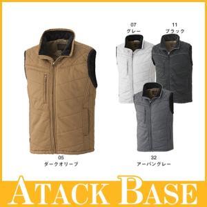 期間限定大幅値下げ 特価 アタックベース 0130-0 防寒ベスト メンズ 防寒ウェア ATACK BASE 防寒作業服 作業着