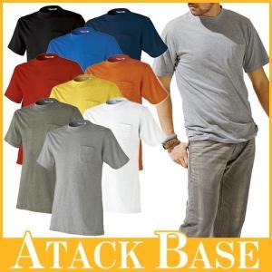 Tシャツ 半袖 アタックベース ATACK BASE 半袖Tシャツ 5050-15 半袖Tシャツ|mamoru-k
