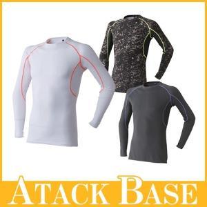 アタックベース ATACK BASE クールコンプレッション長袖クルーネック 665-15|mamoru-k
