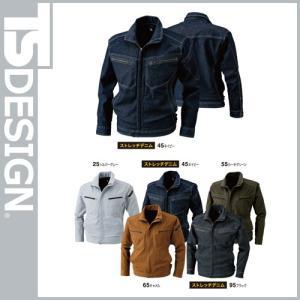 TS Design 5116 ジャケット ユニセックス(メンズ・レディース対応) 秋冬 通年