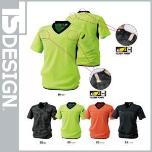 藤和 TS Design FLASH Vネックショートスリーブシャツ(メッシュ) 871055|mamoru-k