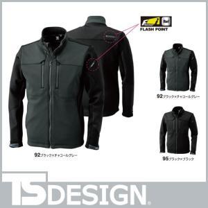 TS Design 藤和 84626 防風ストレッチワークジャケット
