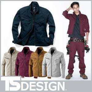 TS Design ハイブリッド 3516