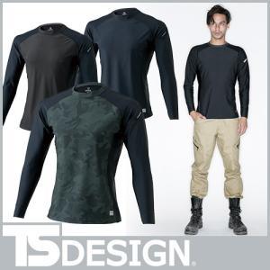 インナー 長袖 藤和 TS Design ロングスリーブシャツ 84152 夏用 涼しい クール 空調服におすすめ 夏用インナー 空調服用 熱中症対策|mamoru-k