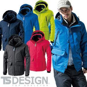 数量限定大幅値下げ 特価 藤和 TS Design 防水防寒ライトウォームジャケット 8127 防寒ジャンパー 防寒着 防水 防風