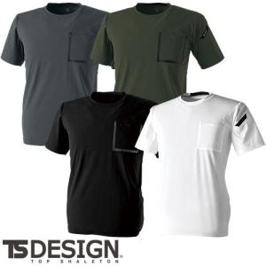 Tシャツ 半袖 藤和 TS Design TS DELTA ワークシャツ 8355 接触冷感 吸汗速乾 消臭 UVカット ストレッチ 2019 新作|mamoru-k