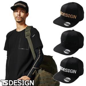 帽子 キャップ メンズ 藤和 TS Design TSベースボールキャップ 84920 ワーク おしゃれ かっこいい ニューエラ 2019 新作|mamoru-k