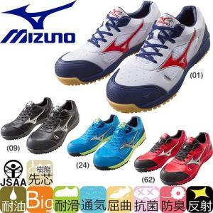 【送料無料】安全靴 ミズノ MIZUNO オールマイティ 紐靴 ALMIGHTY C1GA1600 女性 男性 レディース メンズ|mamoru-k