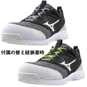 安全靴 ミズノ MIZUNO オールマイティ ES31L JSAA規格 作業靴 ニット素材安全靴 2019年 新作 新商品|mamoru-k|17