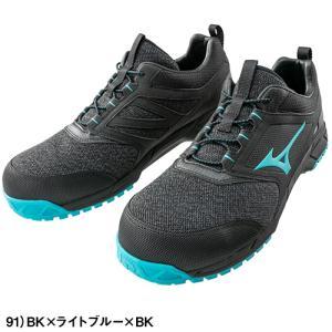 安全靴 ミズノ MIZUNO オールマイティ ES31L JSAA規格 作業靴 ニット素材安全靴 2019年 新作 新商品|mamoru-k|04