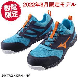 安全靴 ミズノ MIZUNO オールマイティ ES31L JSAA規格 作業靴 ニット素材安全靴 2019年 新作 新商品|mamoru-k|05