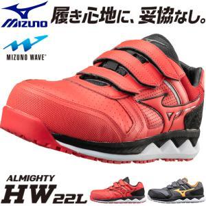 新商品予約受付中(2020年3月末予定) 安全靴 ミズノ MIZUNO オールマイティ HW22L JSAA規格 作業靴 マジック止め 軽量 耐滑|mamoru-k