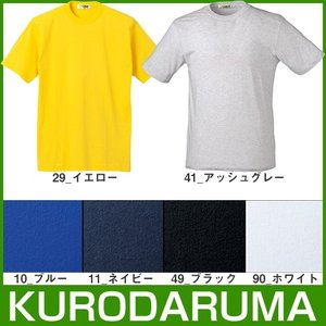 クロダルマ 26100 半袖Tシャツ カジュアルウェア KURODARUMA|mamoru-k