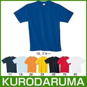 クロダルマ 26405 半袖Tシャツ カジュアルウェア KURODARUMA|mamoru-k