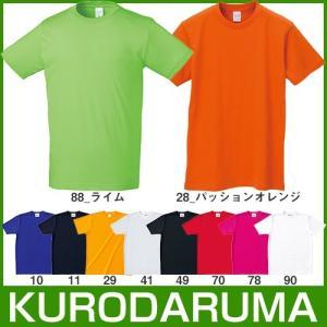 クロダルマ 006 半袖Tシャツ カジュアルウェア KURODARUMA|mamoru-k