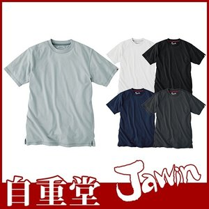 Tシャツ 半袖 自重堂 半袖Tシャツ 55314 半袖Tシャツ|mamoru-k