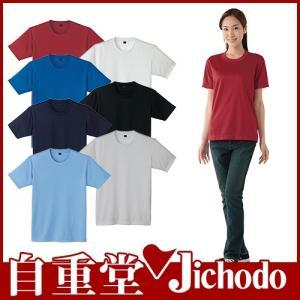 Tシャツ 半袖 自重堂 半袖Tシャツ 85834 半袖Tシャツ|mamoru-k
