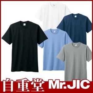 Tシャツ 半袖 自重堂 半袖Tシャツ 94714 半袖Tシャツ|mamoru-k