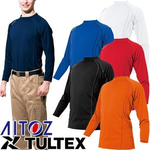 AITOZ アイトス TULTEX 長袖Tシャツ(男女兼用) AZ-551048