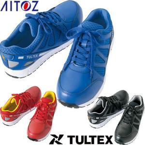 AITOZ アイトス TULTEX セーフティシューズ(対油・対滑・静電)(男女兼用) AZ-51658 mamoru-k