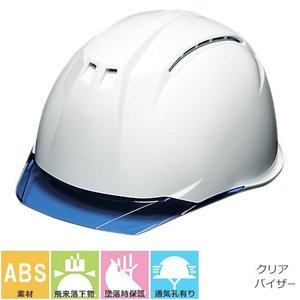DICヘルメット AA11-CW型HA6E2-A11式 通気孔有り シールド無し AA11EVO-CW mamoru-k