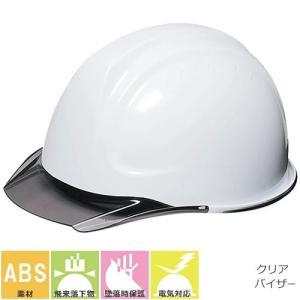 DICヘルメット SYA-C型HA2E-SYAV式 通気孔無し シールド無し 樹脂成形内装タイプ SYA-C mamoru-k