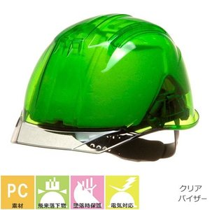 DICヘルメット AP11-C型HA6E2-A11式 スケルトングリーン 通気孔無し シールド無し AP11EVO-C mamoru-k