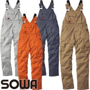 作業服 サロペット 桑和 SOWA サロペット 29014 作業着 通年 秋冬
